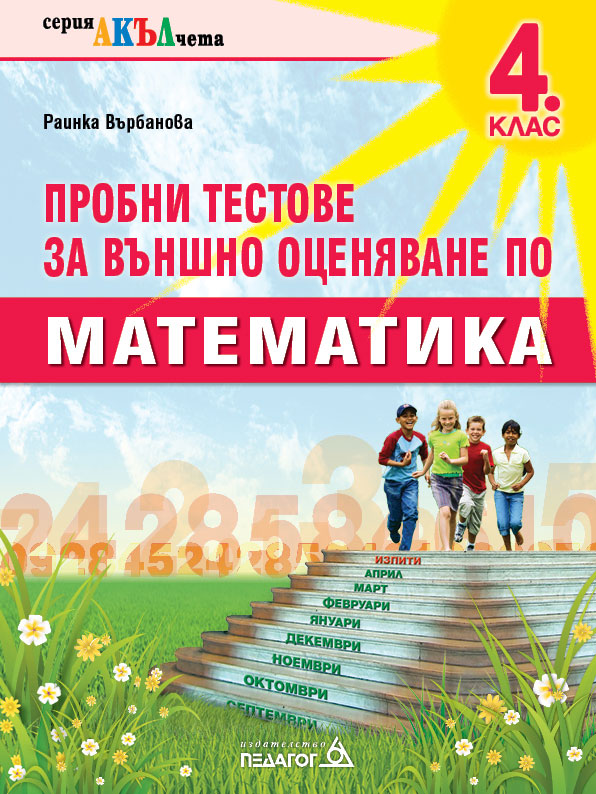 book Encyclopedia of